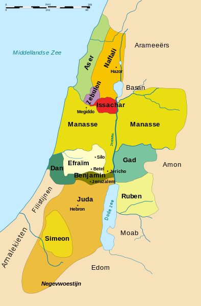 Manasseh had territory on both sides of the Jordan River.